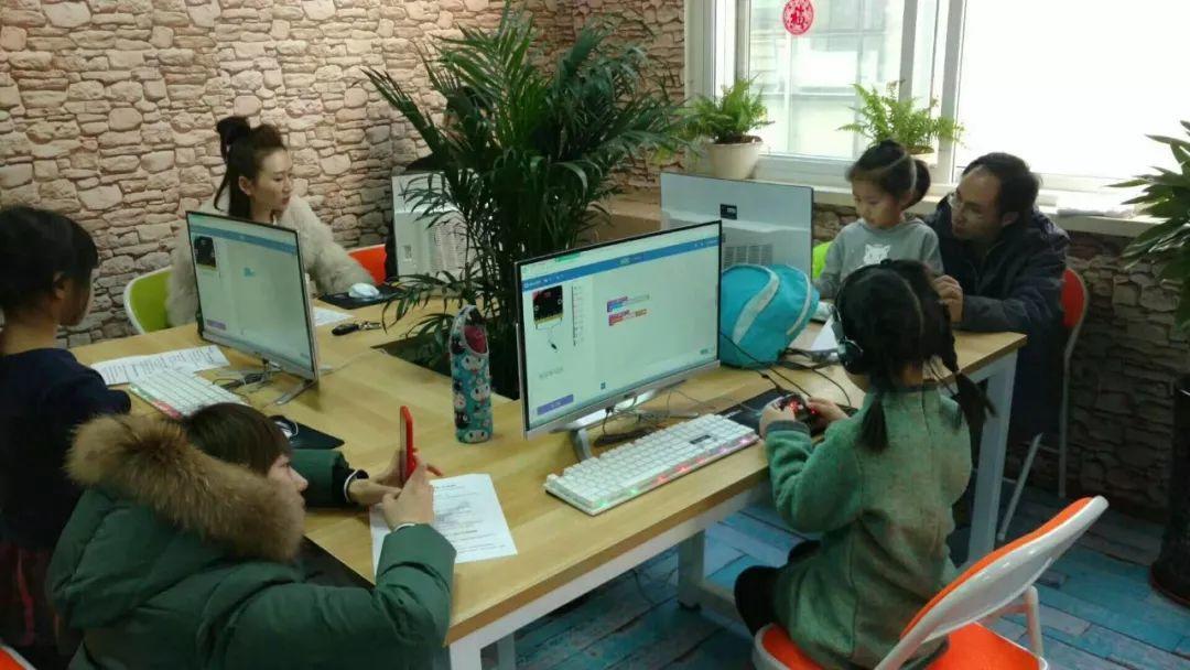 免费公开课:儿童编程第一课邀请函-BITKID LAB比特顽童编程实验室