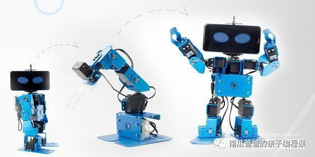 三款少儿编程机器人介绍 | 南瓜爸爸的亲子编程课