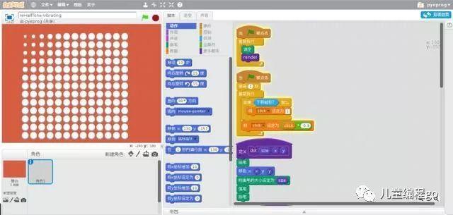 培养编程思维为什么要从Scratch开始
