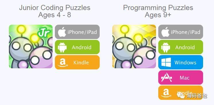 认真脸!4、5岁的孩子学编程的软件,我只推荐这两款