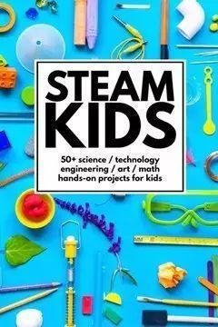 这些风靡英美的STEAM书籍,你和孩子读过吗?(含福利)