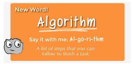 算法英文拼写