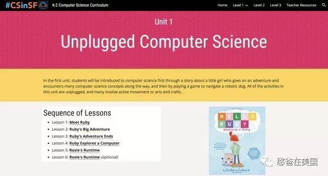 预告 | 这是我见过最好的编程思维启蒙书,也是美国学校入门教材