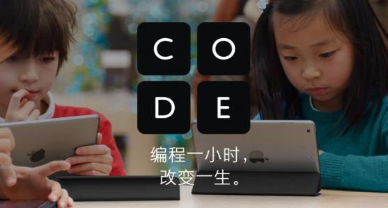 课程目录介绍code.org