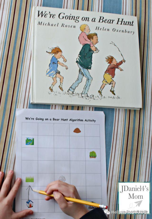 通过绘本竟然还能给孩子带来算法的启蒙教育?