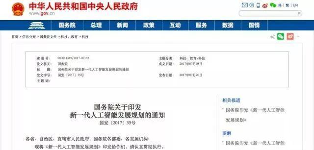 重磅!编程被列入南京中考特招,孩子的未来不仅与语数外相关!