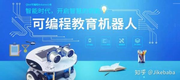 打造全年龄机器人教育体系,幻尔科技用编程机器人推动中小学STEAM教育