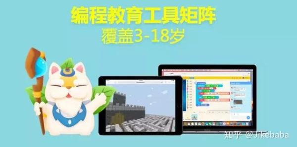 编程猫孙悦:少儿编程与它的进化(少儿编程这3年)