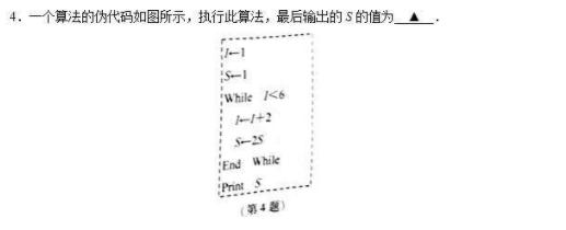 我不想学编程,可现在高考数学都要考编程了......