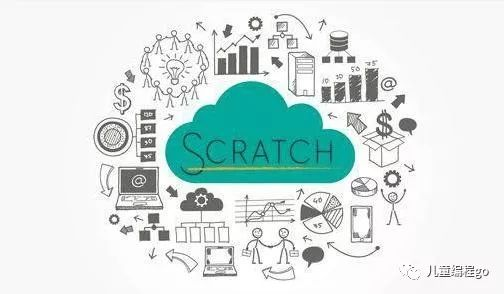 Scratch的传奇十年