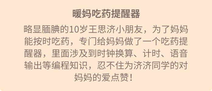 【倒计时】暑期编程入门课各期次陆续关班,剩余100个名额速抢!!!