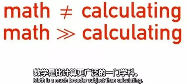 【TED演讲】:如何用编程来学习数学