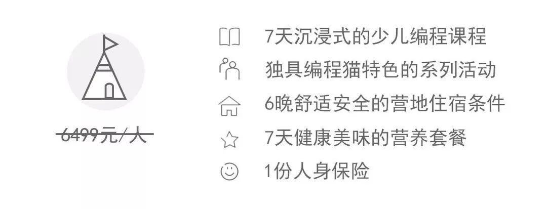 别犹豫!深圳编程夏令营就要截止报名了!