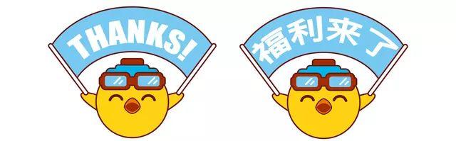 【抽奖】5980元编程课免费领,600份好礼限时大派送!