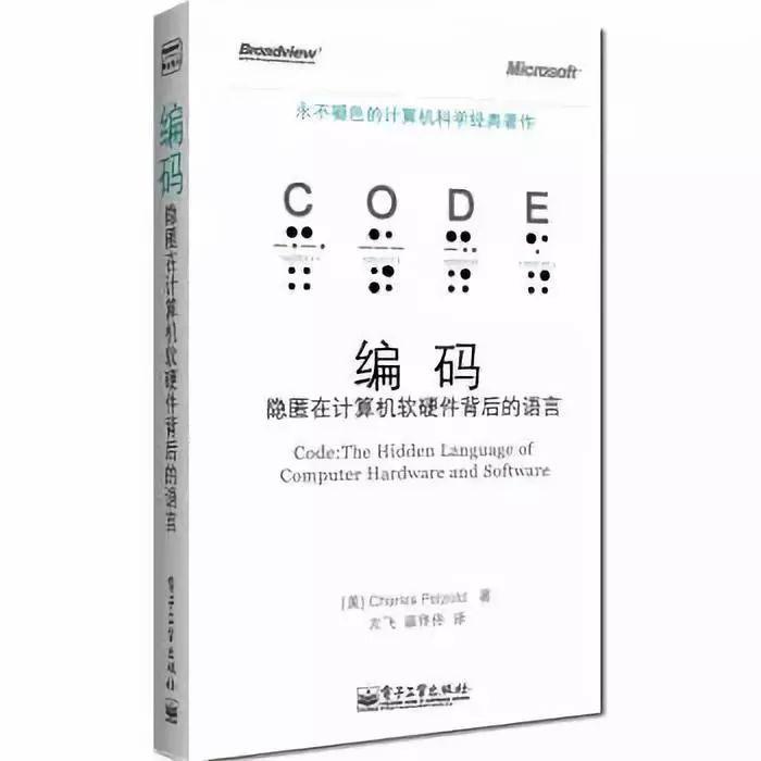 10本编程书籍推荐!带你从入门到精通(拆礼盒赢萌新号&书)