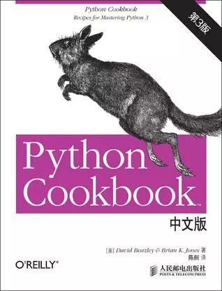 如何挑选少儿编程入门书?这六本就够了~