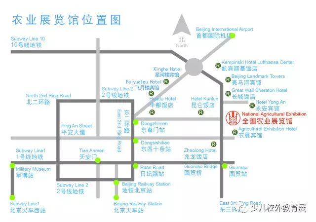 【邀请函】第5届北京国际少年儿童校外教育及产品展览会