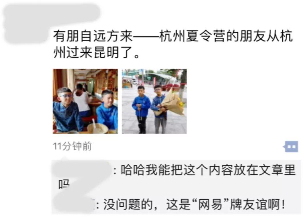 【夏令营】老母亲把孩子送去网易卡搭编程夏令营之后...