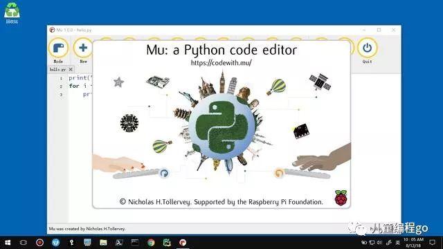 画正方形-小学生 Python 入门课