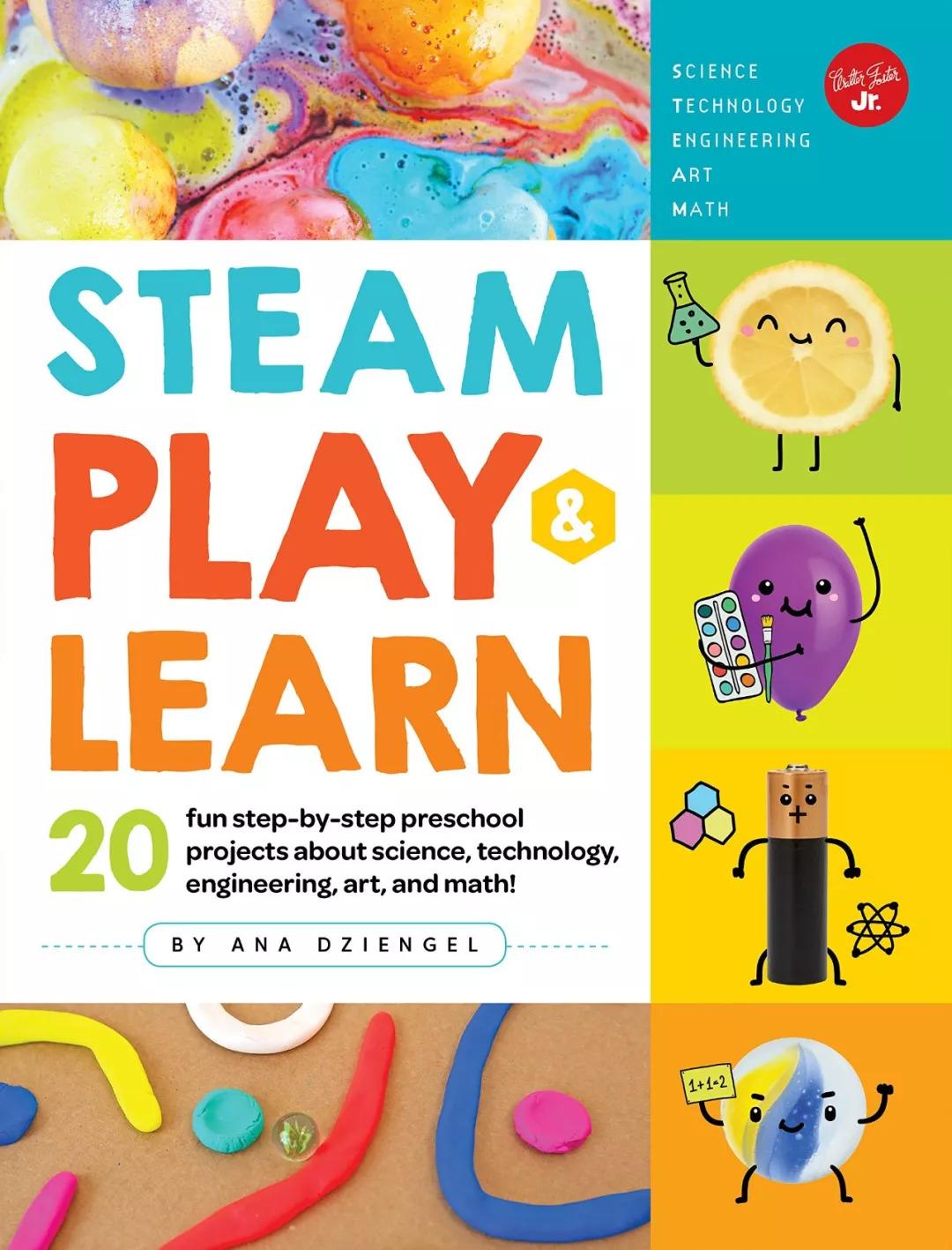 12本英美孩子必备的STEAM教育书籍,你家孩子读过吗?