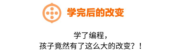 【抢】开学啦!学编程收收心,49.9元超低团购价来袭!