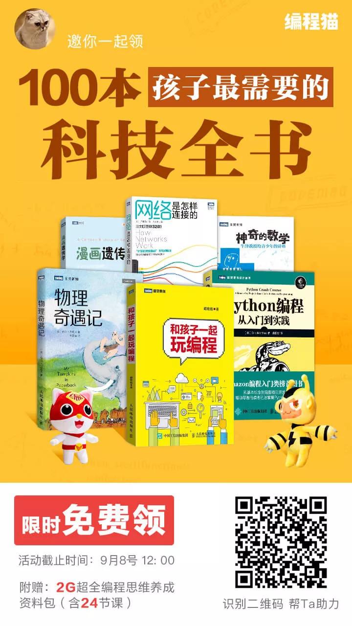 【赠书】开学第一周必看书单,100本限时免费送!