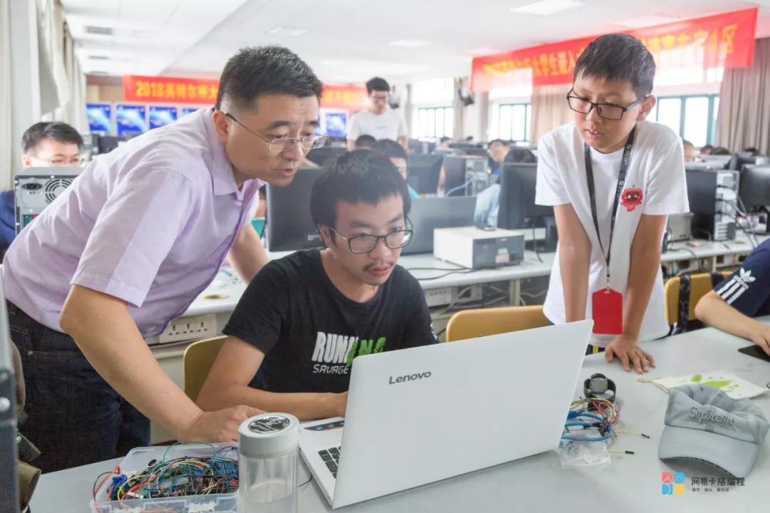 家长国庆生存图鉴:网易STEAM科技营,孩子嗨翻,爸妈无忧