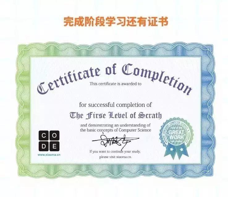 【限时抢】小码世界Scratch精品编程课,8节只要199