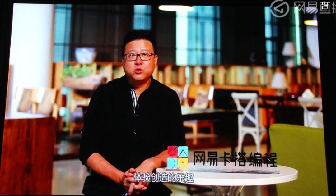 首度公开!网易CEO丁磊自曝编程启蒙之路