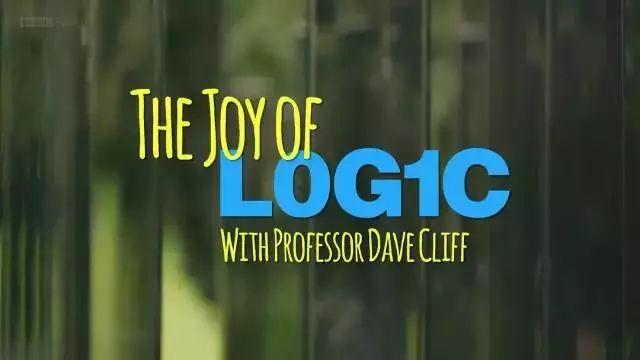 【资源】《逻辑的乐趣》——把逻辑讲得轻松有趣的纪录片