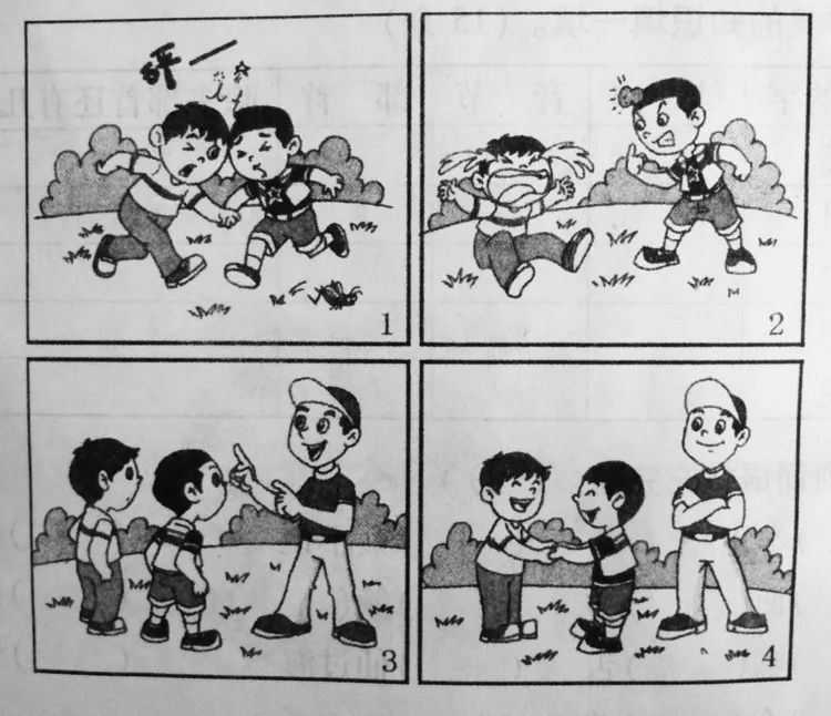 重庆:编程从娃娃抓起!