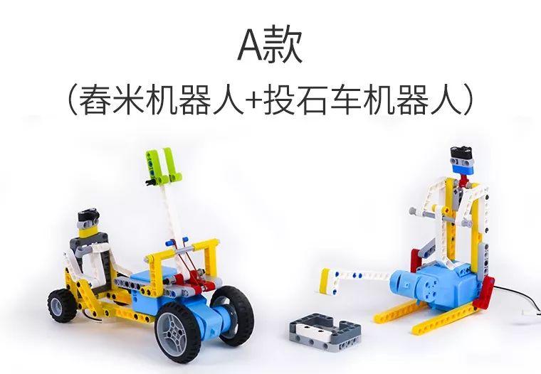 首发  性价比超越同行一个银河系!电动二合一积木机器人,只要69元!
