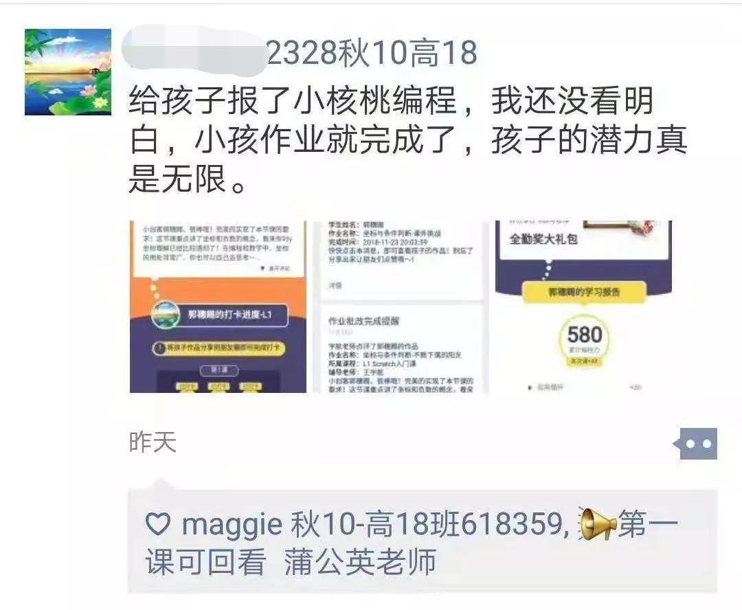 【倒计时】2019寒假编程班开抢啦!0期班即将满额关班了!