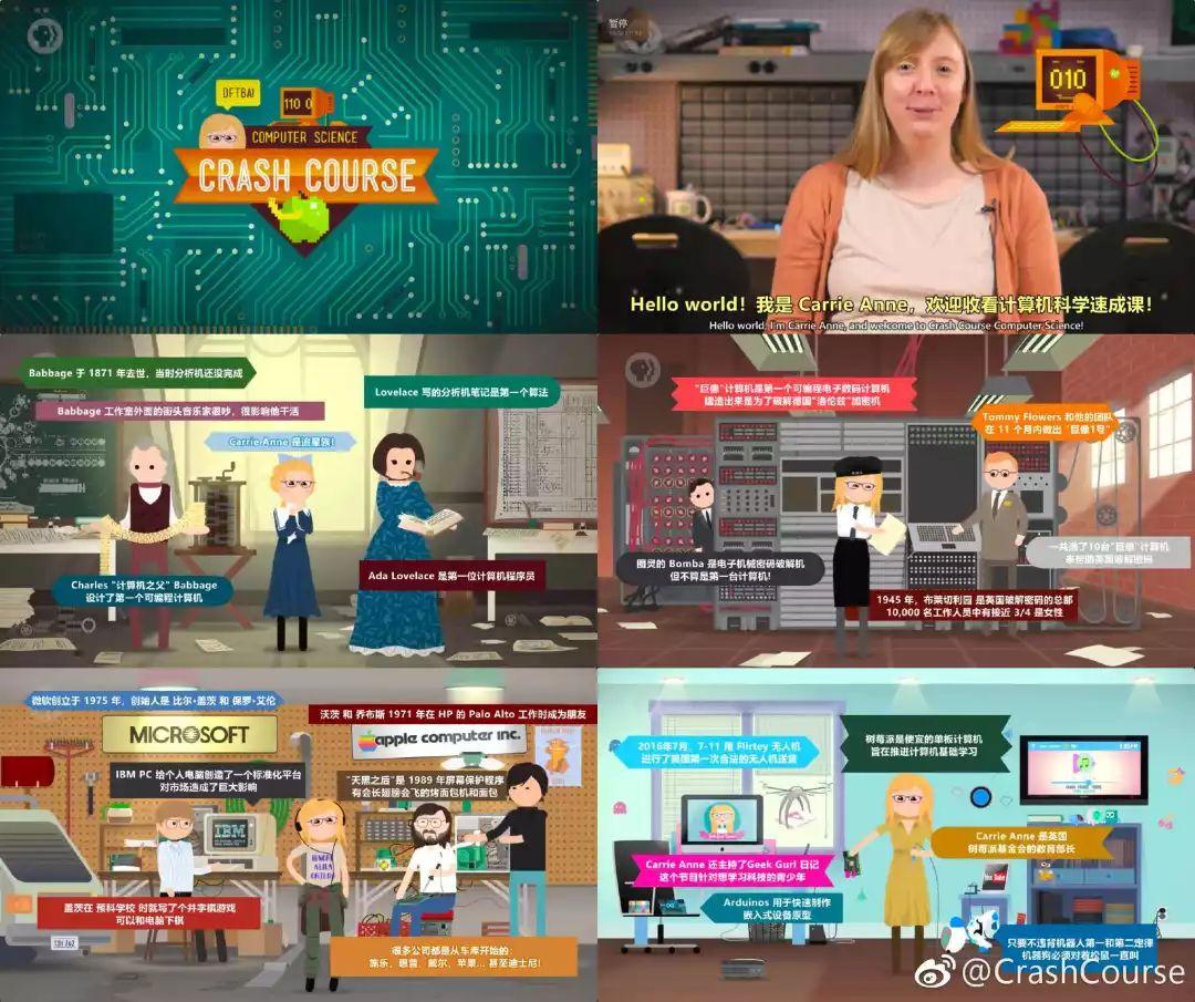 资源 | 10分钟速成,国外超棒的计算机科学视频课