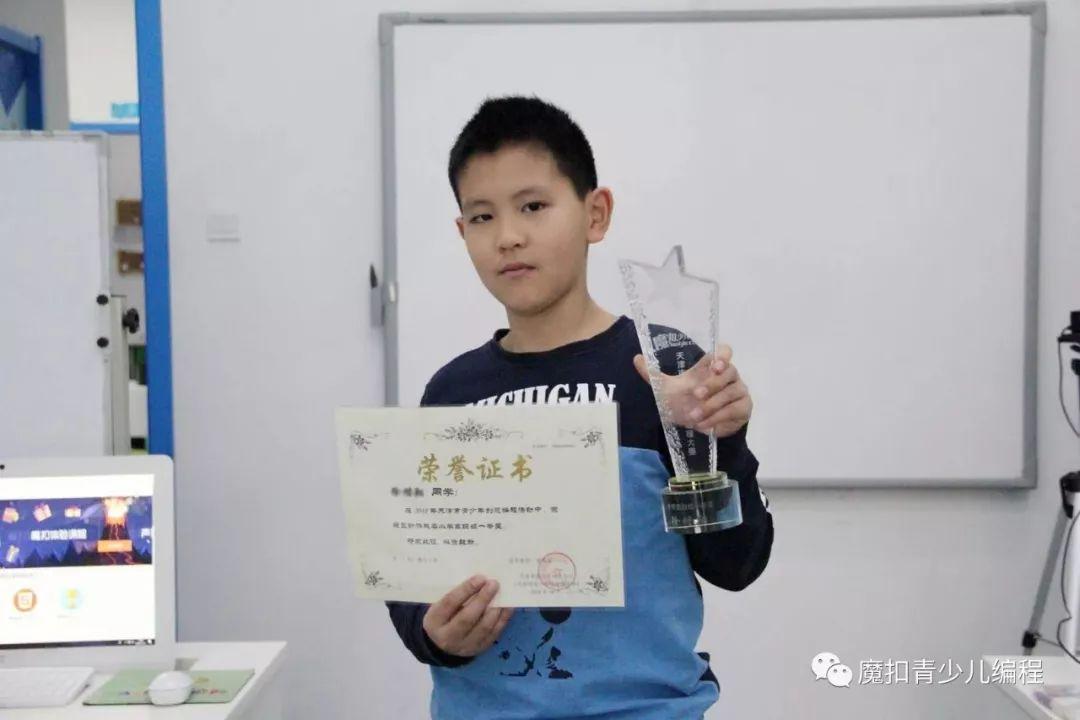 编创未来 | 天津市-小学组-创意编程大赛获奖名单首次揭晓!