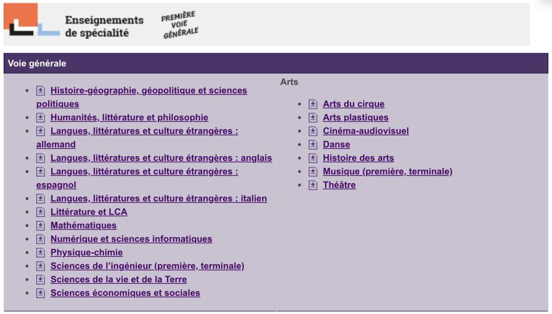 这门语言将成为法国高中官方编程语言,微软也用它做脚本?