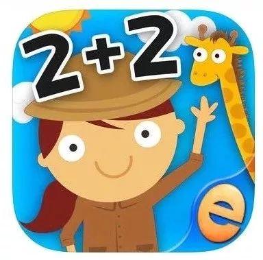 玩了上百个app,这11款对数学科学、逻辑思维有帮助