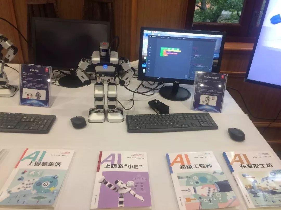 全国首部中小学人工智能教材来了,这代小朋友将和AI一起长大!