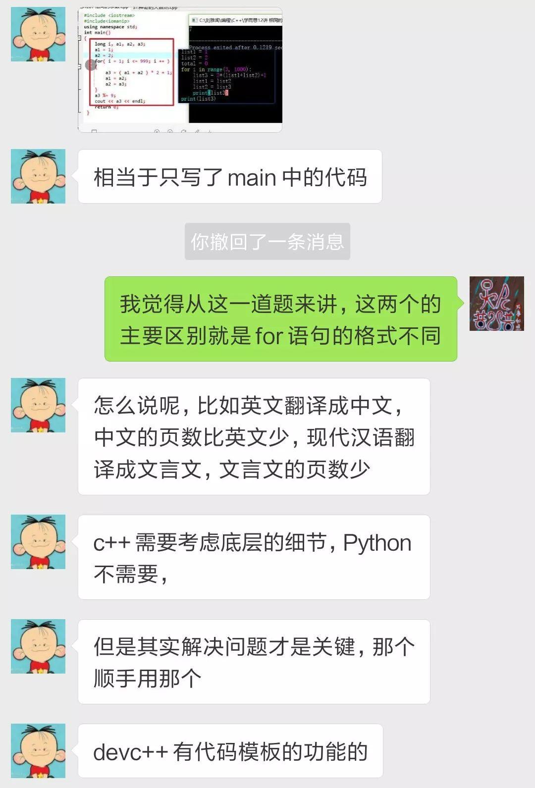 极客少年 | Python、C++难吗?5年级女孩告诉你