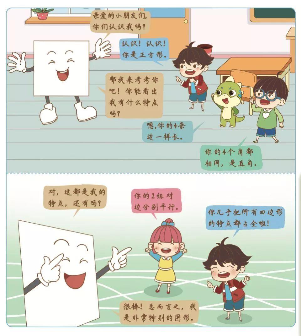 7折开抢!漫画版学而思独创数学思维12级,轻松培养数学思维!