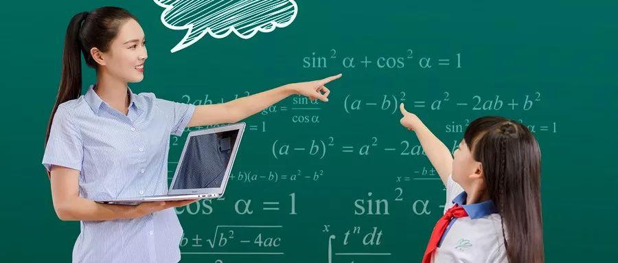 编程一小时|与教育部优秀导师陈斌一起,探寻儿童编程入门!