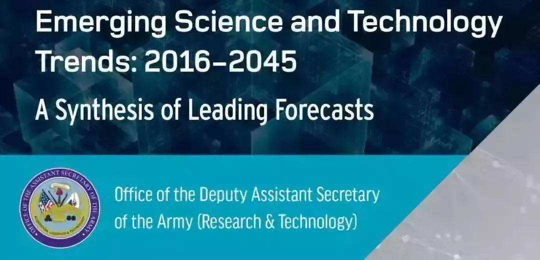 美国发布20项重大科技趋势,将在未来30年改变世界!