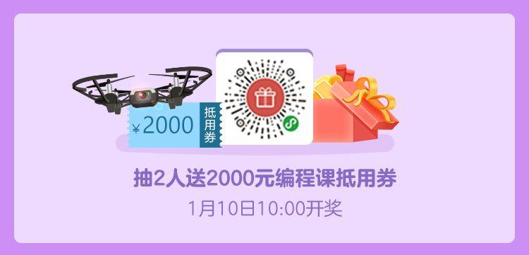 18个Scratch3.0中文教程来啦!免费资源速速领!