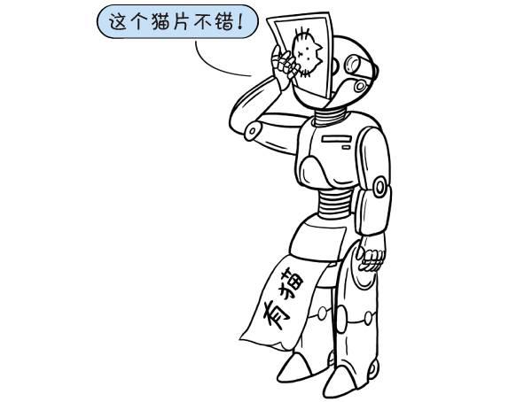 一幅漫画带孩子深入了解——人工智能的前世今生