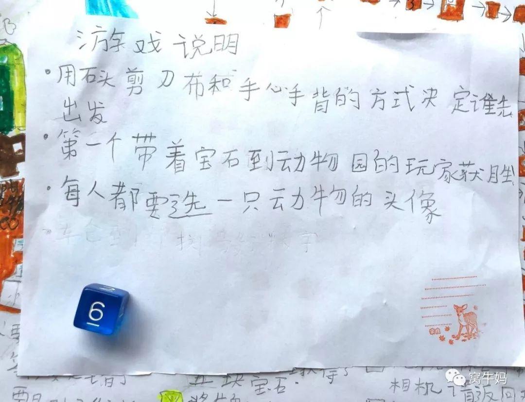 【微信群讲座】兴趣or竞赛,如何规划孩子的编程学习之路?