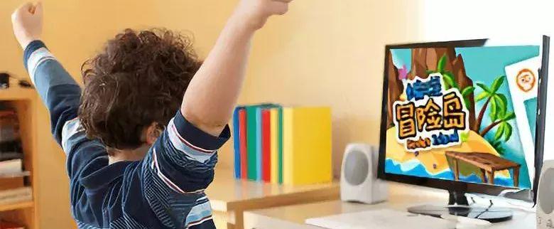 橙旭园联合浙江少儿出版社,将为5-7岁孩子出版不插电编程课