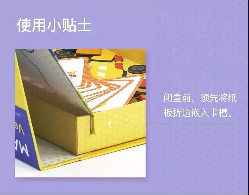 【39元】拿下益智拼图+涂鸦画板二合一,四款可选!限量200套!速抢