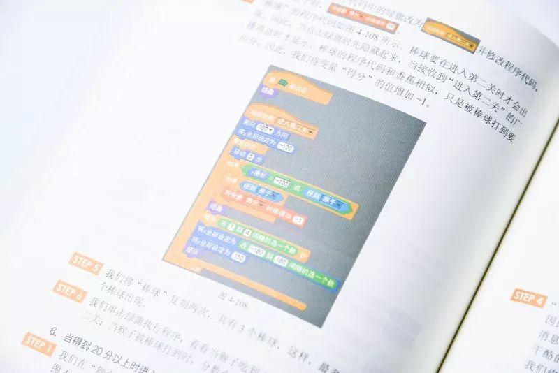 送礼 | 要不要为孩子报编程课?看这本书就明白啦!