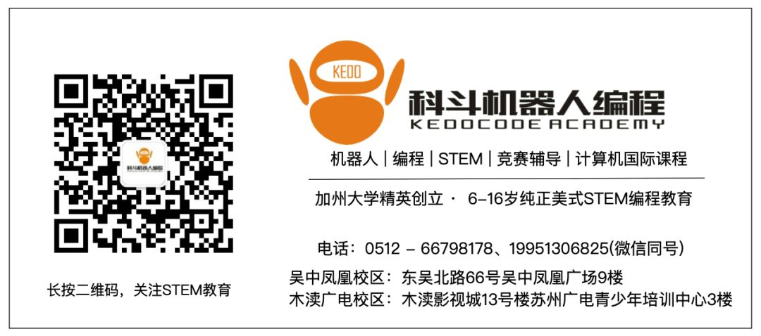 窗外 | 编程教育新时代 日本将编程列为小学必修课