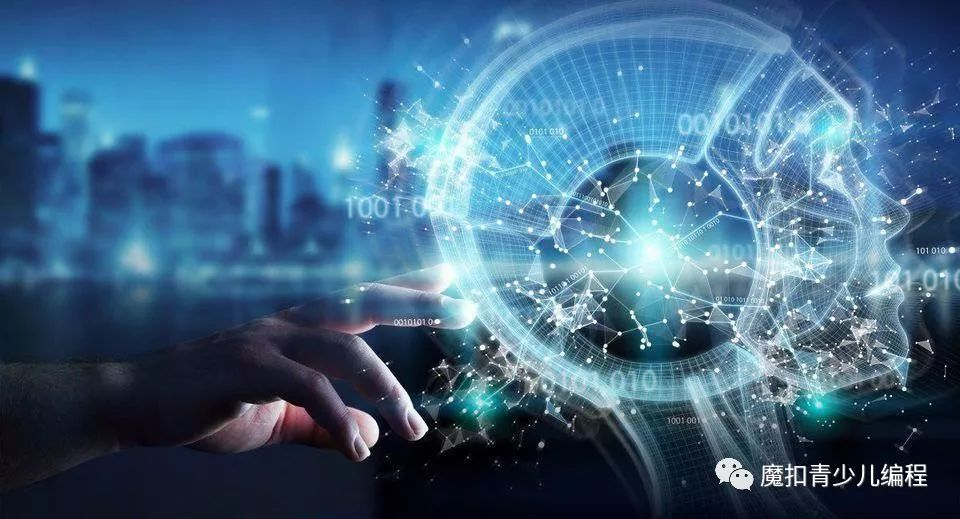 人工智能教育已进入义务教育阶段,你是否知晓?